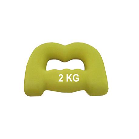 SET GREUTATI 2*2 KG